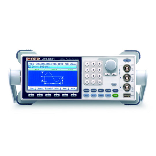 AFG-3000 Series - GW Instek waveform generator 2